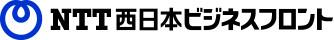NTTビジネスフロント